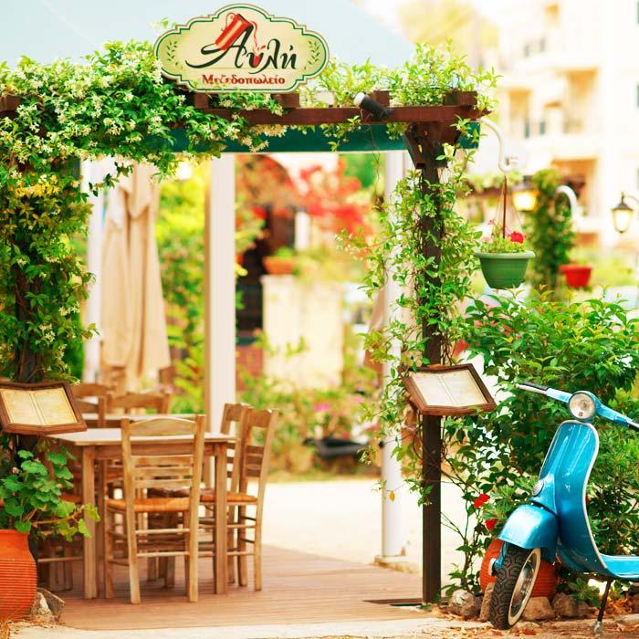 Avli Corfu Summer