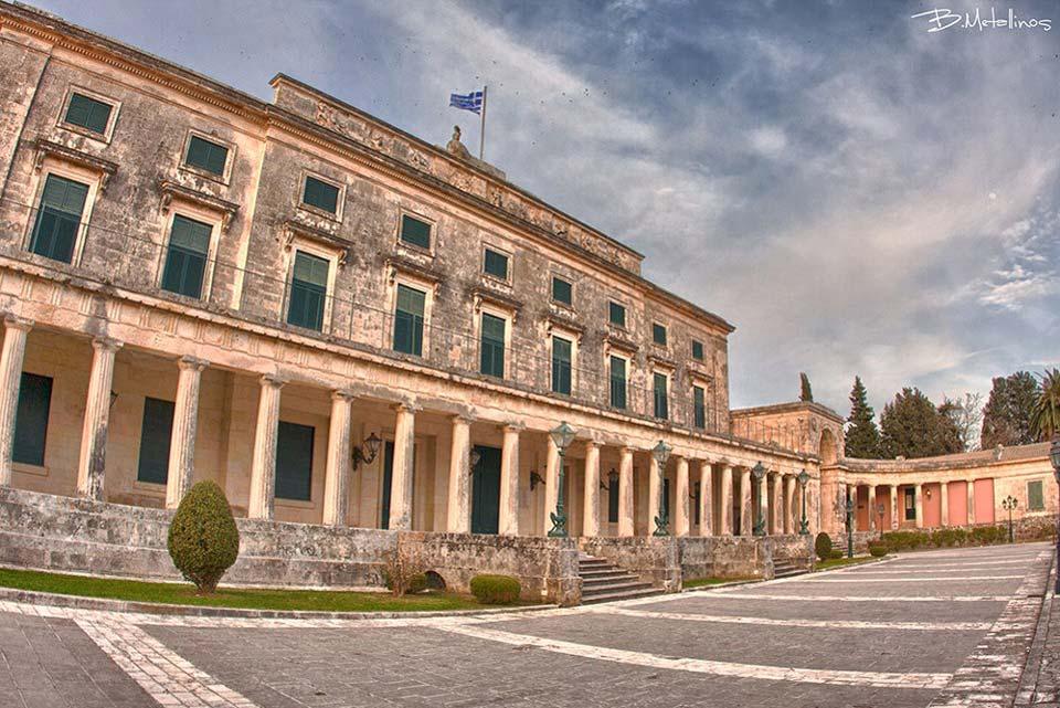 avlicorfu.com_palace