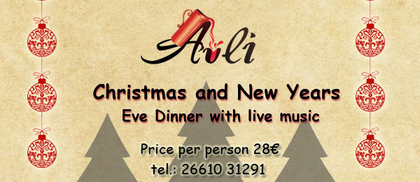Christmas & New Year's eve in Corfu