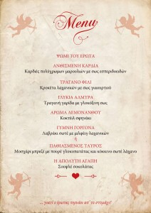 agiou-valentinou-menu-greek-2019